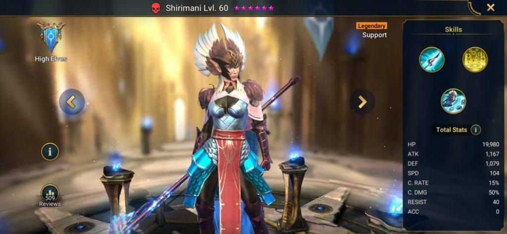 Shirimani Build